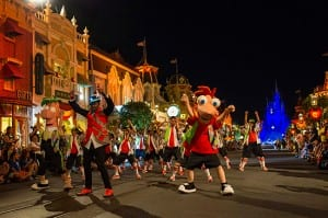 `themainstreetmouse