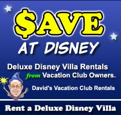 DVC Request