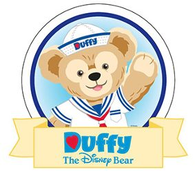 The Story of Duffy the Disney Bear 4