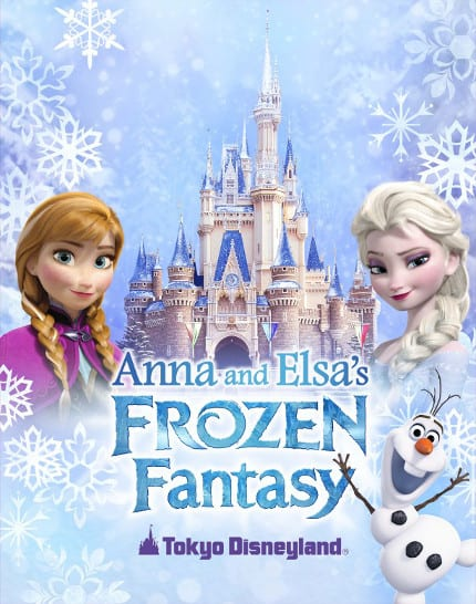 'Anna and Elsa's Frozen Fantasy' Coming to Tokyo Disneyland Resort 21