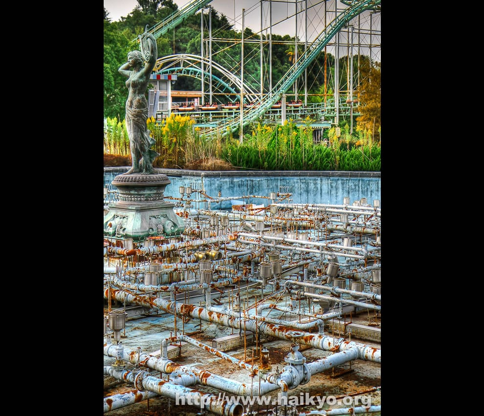 Creepy Nara Dreamland