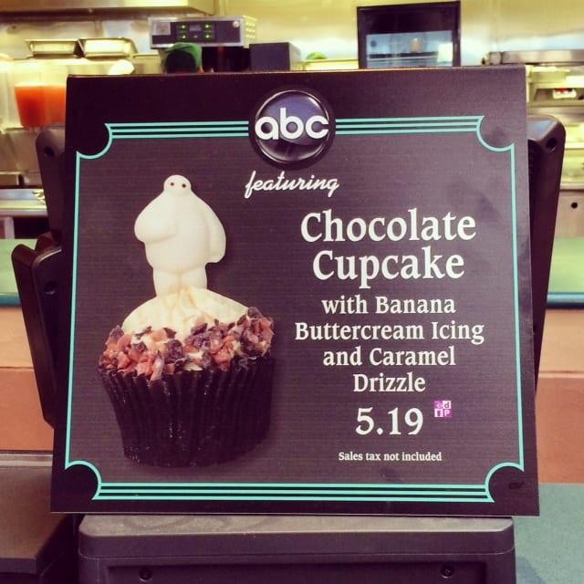 New Baymax Cupcake at Hollywood Studios! 1
