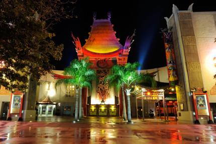 New! BGM at Disney's Hollywood Studios 2