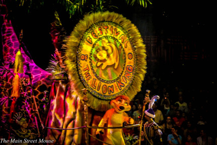 Festival of the Lion King ~ One of My Must Do's at WDW 11