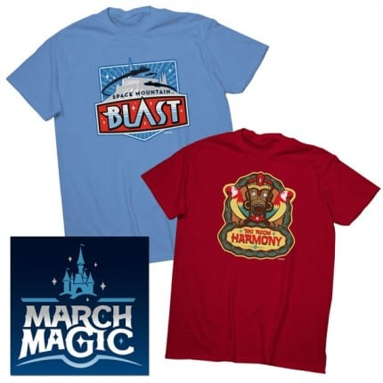 Enter for a Chance to Win Pack of 16 'March Magic' Disneyland Resort or Walt Disney World Resort T-shirts 21