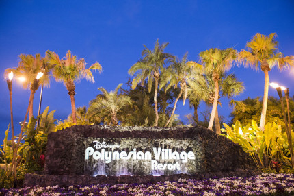 Our 7 Favorite Things at Walt Disney World's Polynesian Village Resort 6