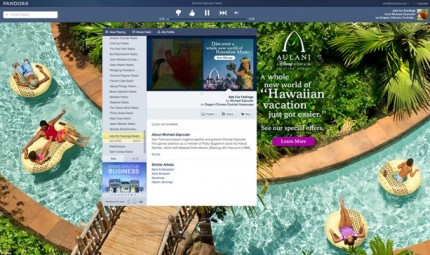 Sounds from Aulani, a Disney Resort & Spa, Now on Pandora 10