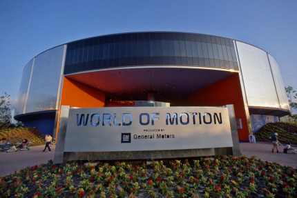 Extinct Attractions - World of Motion 7
