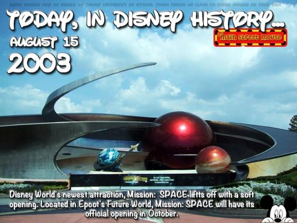 Today In Disney History ~ August 15th 5