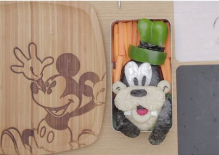 Disney Parks Bento Box Magic: Goofy 8