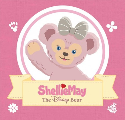 Duffy the Disney Bear's Best Friend ShellieMay Coming to Disney Parks This Fall 2