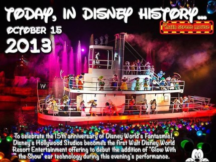 Today In Disney History ~ October 15th 1
