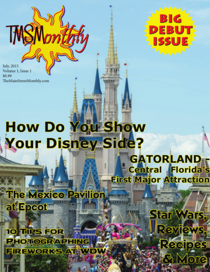 July 2015 TMSMonthly Cover