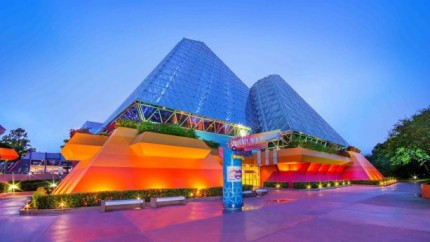 'Disney & Pixar Short Film Festival' To Debut At Epcot's Magic Eye Theater 1