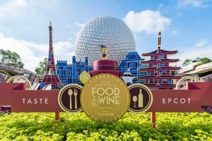 Last Weekend to Enjoy 2015 Epcot International Food & Wine Festival at Walt Disney World Resort 10