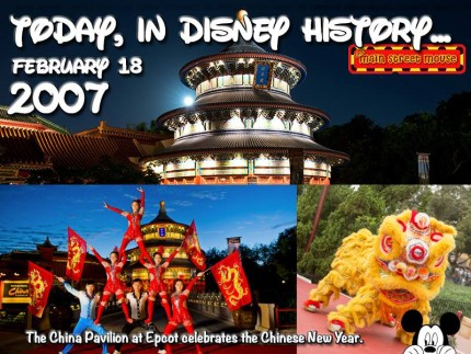 Today In Disney History ~ February 18th 1