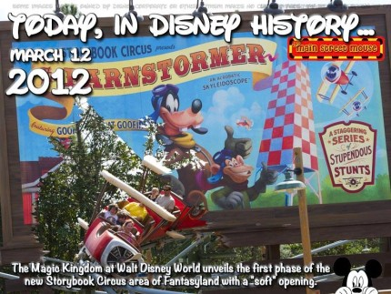 Today In Disney History ~ March 12th 5