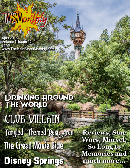 The April Issue of The Main Street Monthly is Here! 14