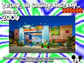 Today In Disney History ~ April 26th 4