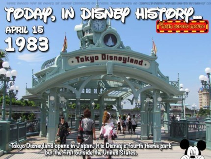 Today In Disney History ~ April 15th 1