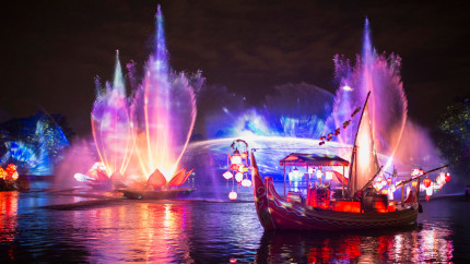 Breaking News! Rivers of Light Opening Date Moved at Animal Kingdom! 2