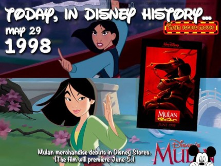 Today In Disney History ~ May 29th 2