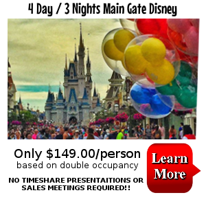 Main Gate WDW Deal