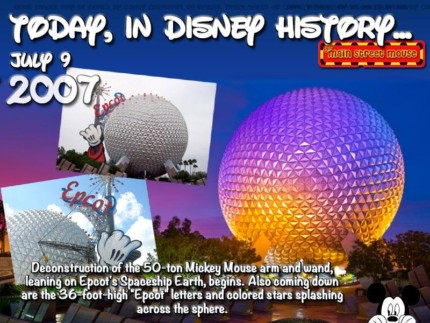 Today In Disney History ~ July 9th 1