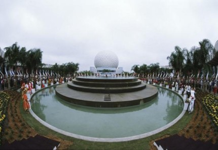 Fountain Of Nations 1