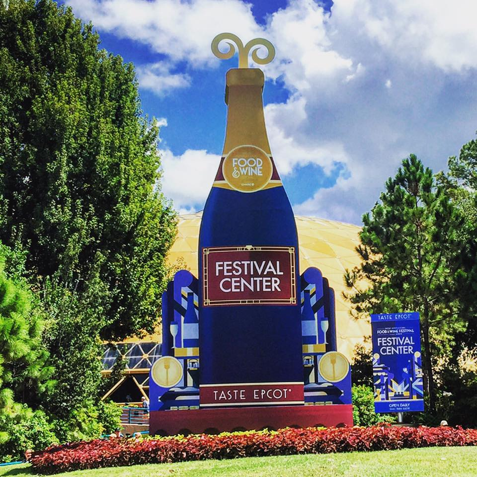 Take a Walk Through the Food and Wine Festival Center! #EpcotFoodFest 2