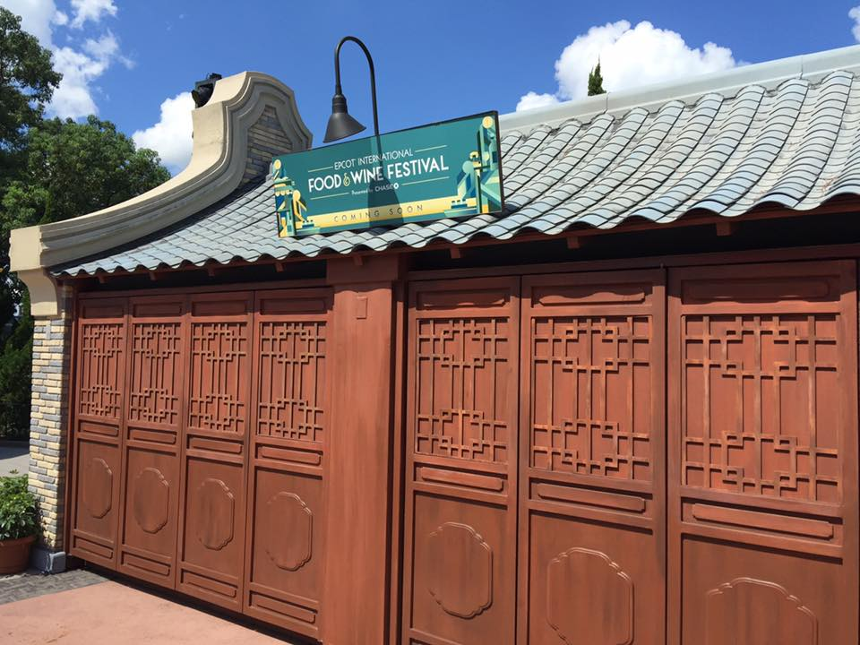 The 2016 Epcot International Food and Wine Festival Starts Tomorrow! 6