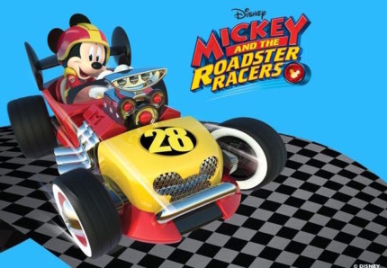This Month You Can Be One Of The First To See Mickey And The Roadster Racers 2