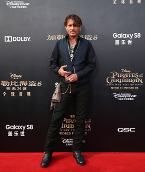 Pirates of the Caribbean: Dead Men Tell No Tales - Shanghai Premiere 12
