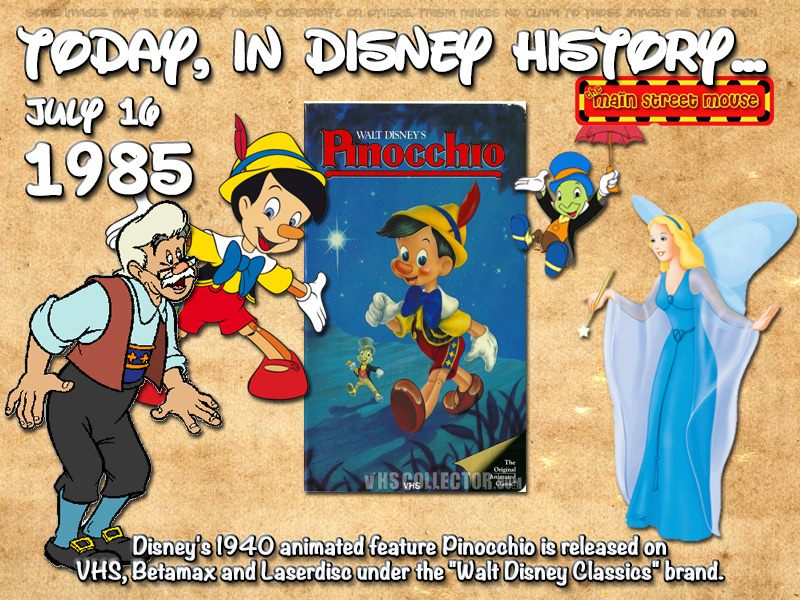 Today In Disney History ~ July 16th 2