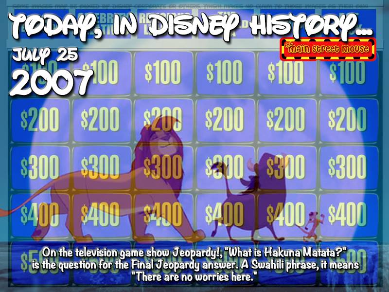 Today In Disney History ~ July 25th 12