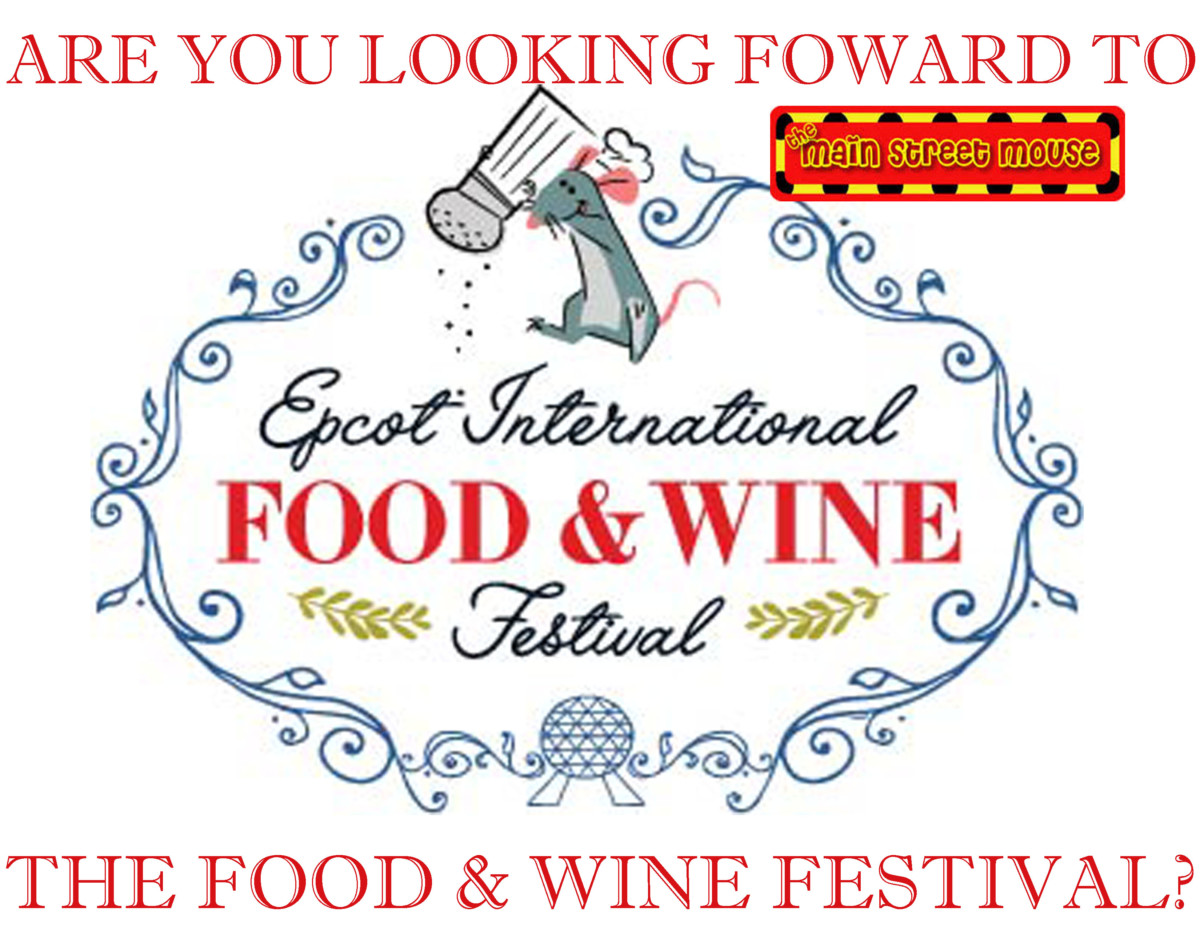 TMSM Munchies: Epcot International Food & Wine Festival Focus 11