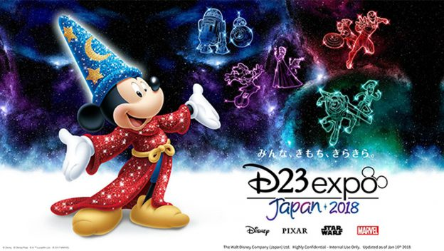 New Experiences for Disney Parks Around the World Unveiled at D23 Expo Japan 133