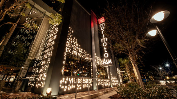"""MorimotoFest"" at Morimoto Asia – Oct. 6 at Disney Springs 38"
