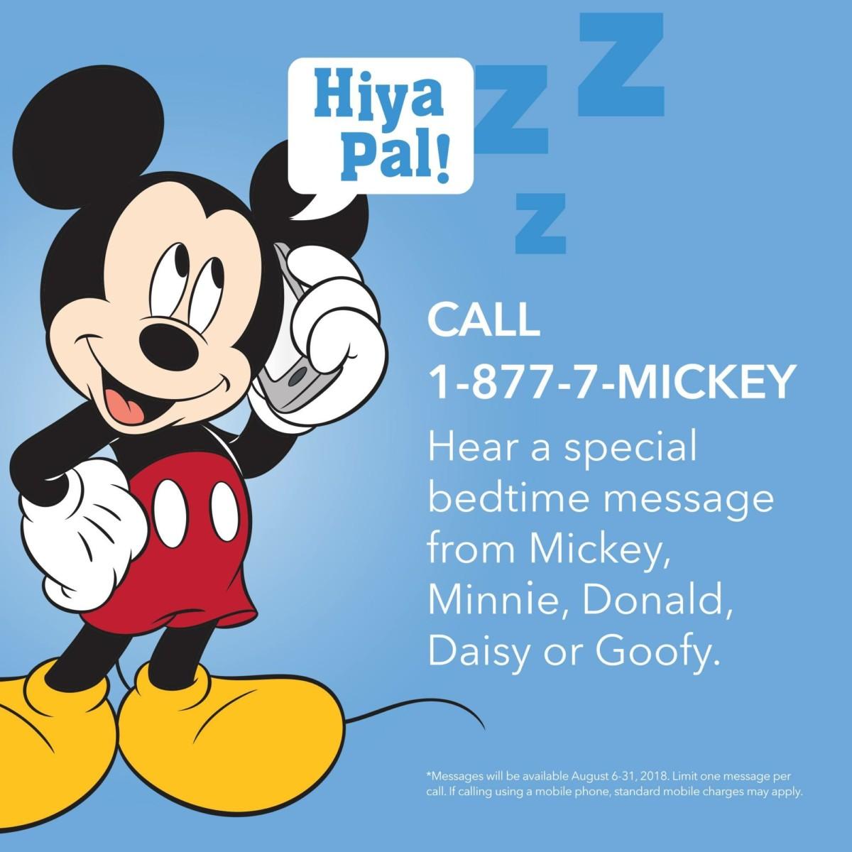 Introducing Disney Store's Sleep Shop Hotline! 1