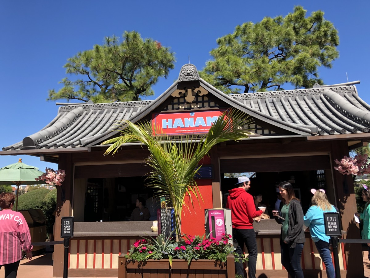 Photos from Opening Day of the Epcot International Flower and Garden Festival 2019! #FreshEpcot 23