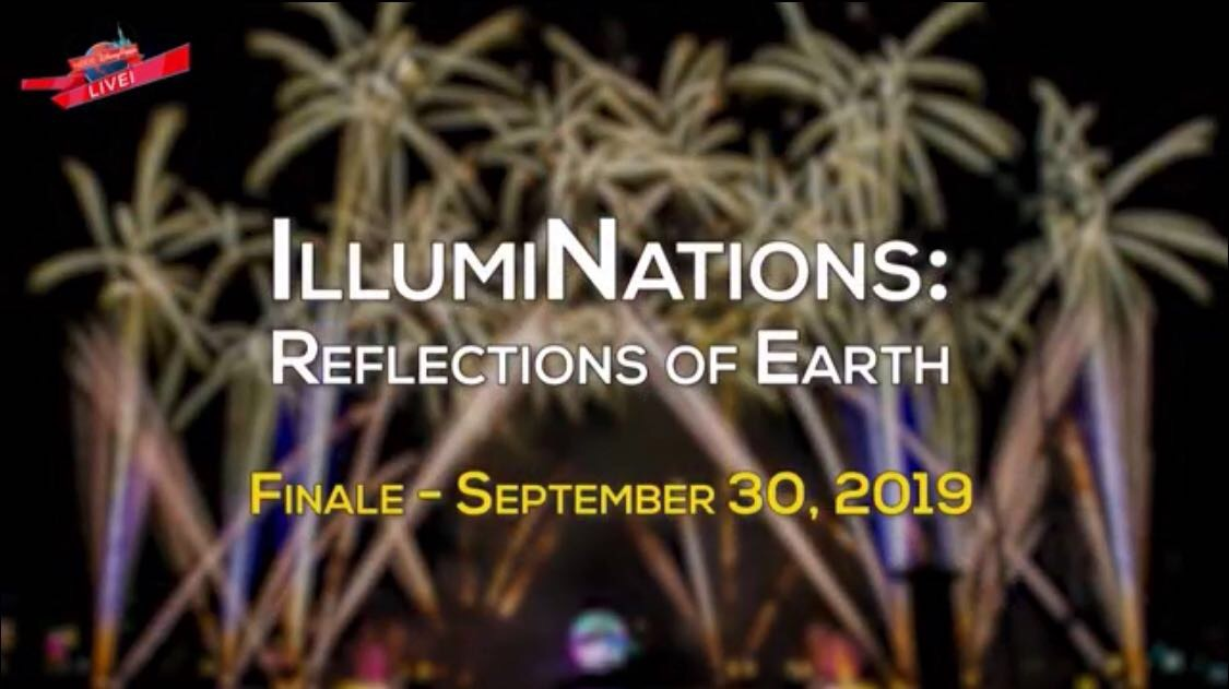 Dates Announced for Epcot Nighttime Spectaculars 1