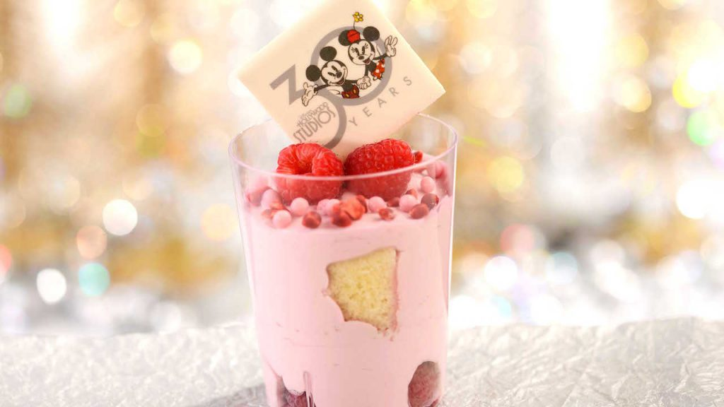 Raspberry Mousse Verrine from ABC Commissary at Disney's Hollywood Studios