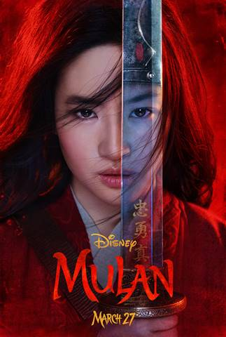 NEW- Teaser Trailer and Poster for Disney's Mulan, Out Now! #mulan 1