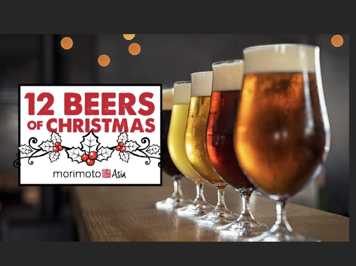 "Iron Chef Masaharu Morimoto Presents Second Annual ""12 Beers of Christmas"" at Morimoto Asia 5"