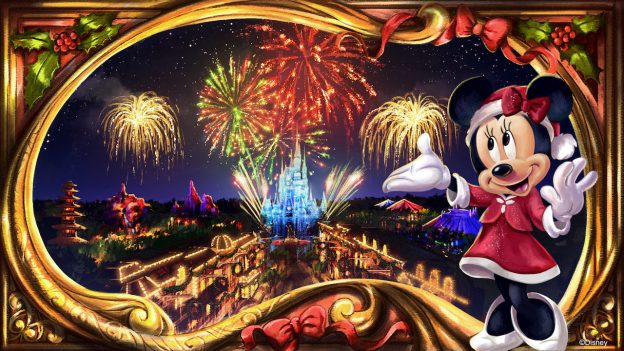 Minnie's Wonderful Christmastime Fireworks Live Stream 1
