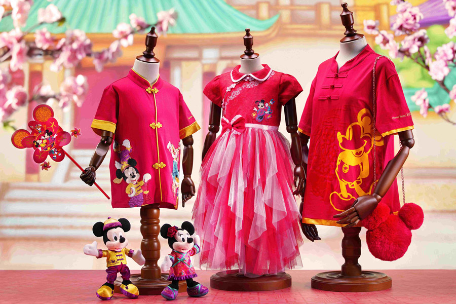 Celebrate the Year of the Mouse with Exclusive Lunar New Year Merchandise Around the Globe 2