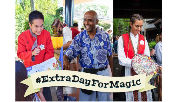Celebrate Leap Day by Sharing Your #ExtraDayForMagic Photos 2