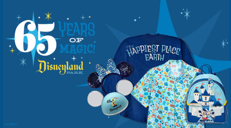 First Look: Disneyland Park 65th Anniversary Merchandise Collection 9