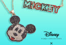New Baublebar Disney Parks Jewelry on shopDisney 4