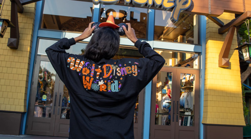 "Show Off Your Disney Dance Moves Enter the shopDisney ""Halloween Dance Party"" Contest 1"